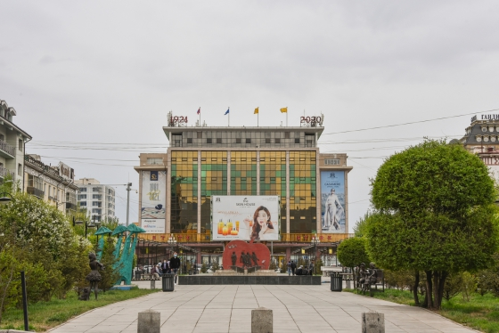 8 Historical Facts About the Historic Capital of Mongolia, Ulaanbaatar