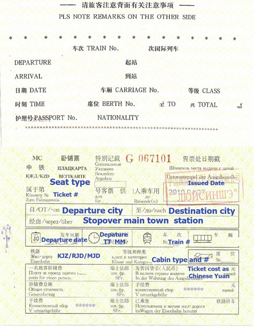 china train booking, trans - mongolian train ticket