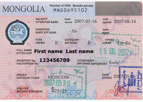 Mongolian Visa Mongolia Visa Information How to get Mongolian