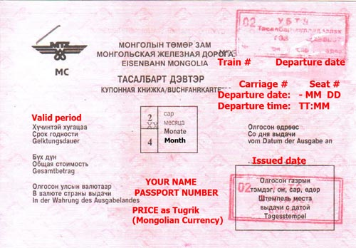 train to mongolia, trans siberian trains, mongolia train tickets